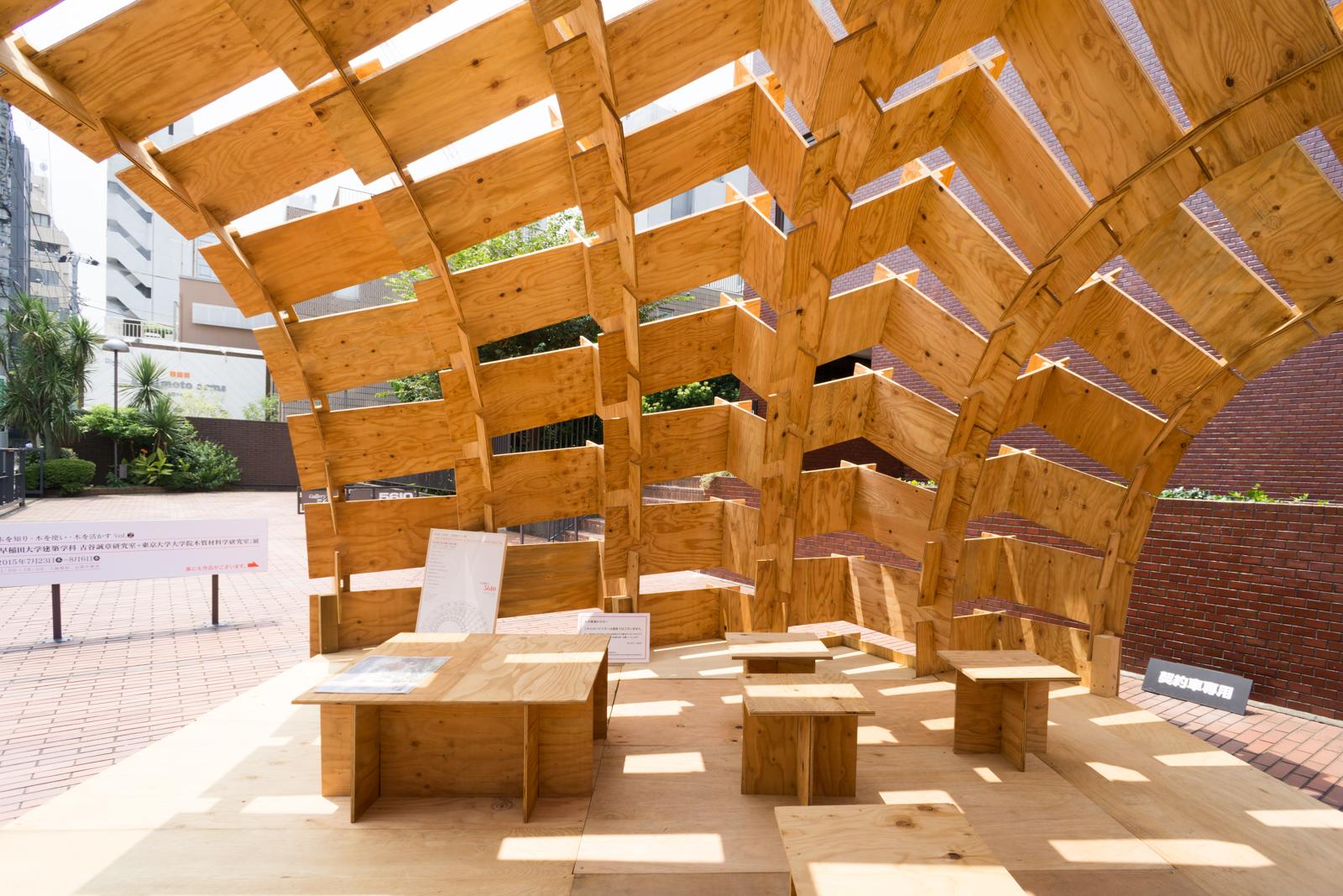 稲山研究室による屋外展示の様子