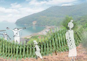 shishigaki-image