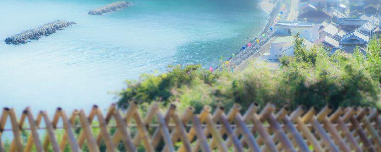 シシ垣から見る堀越とのぼり