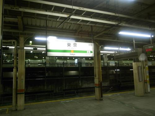 20090625-tokyo2.jpg