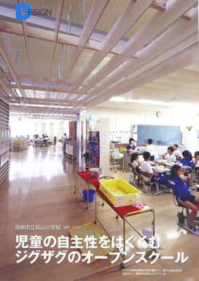 20090717-takasaki._nikkei2jpg.jpg