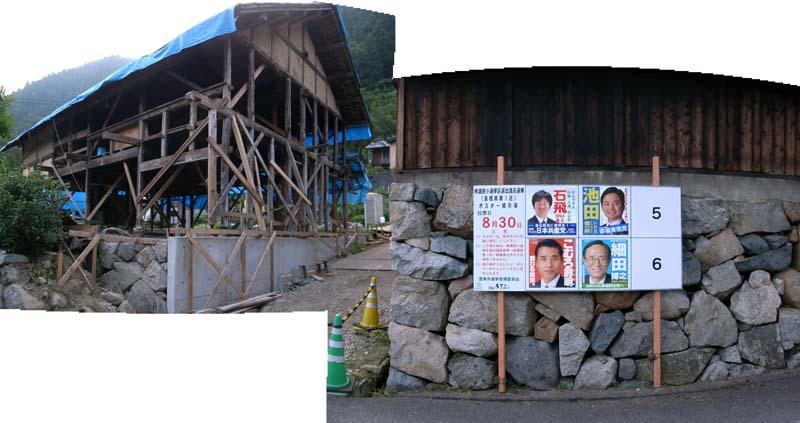 20090819-2.jpg