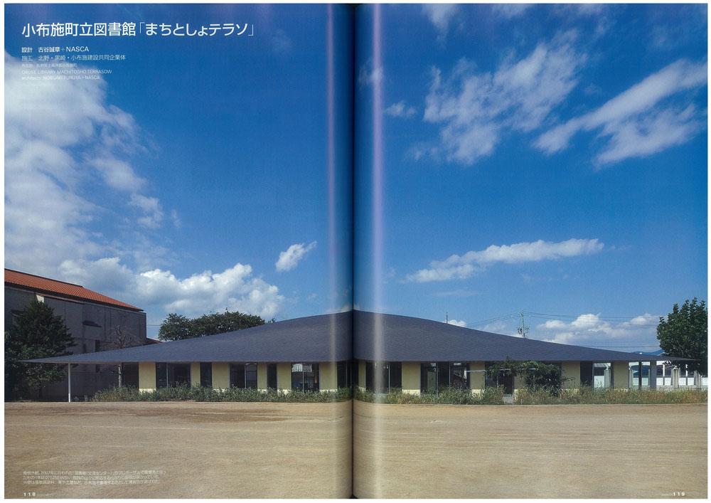 20091030-表紙.jpg