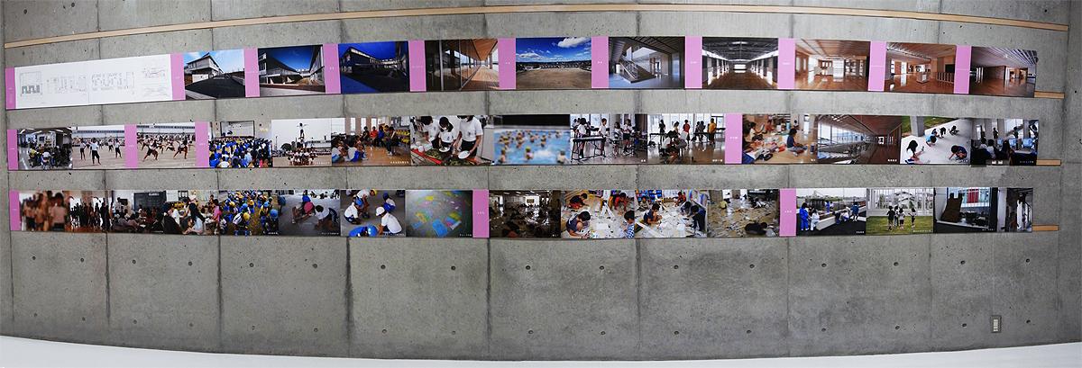20091113-下から順に低学年写真・高学年写真・竣工写真とし、見る人たちのアイレベルを意識しています
