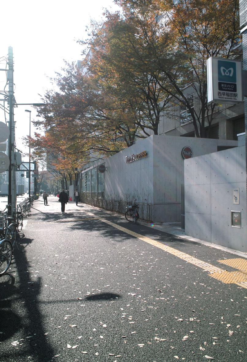 20091217-2.jpg