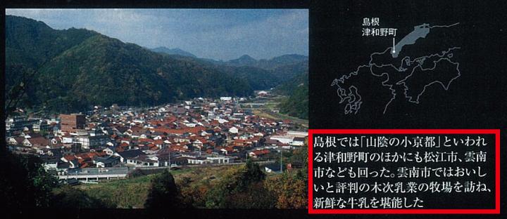 20091218-記事2.jpg