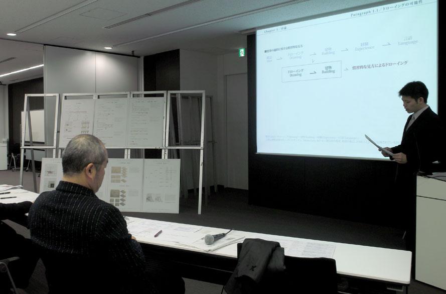 20100211-araki.jpg