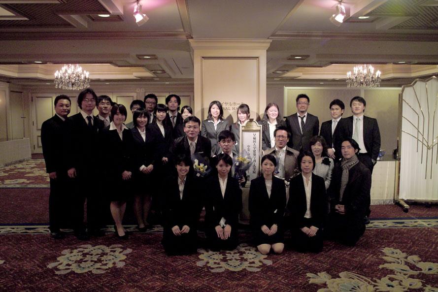 20100328-jyosyu.jpg