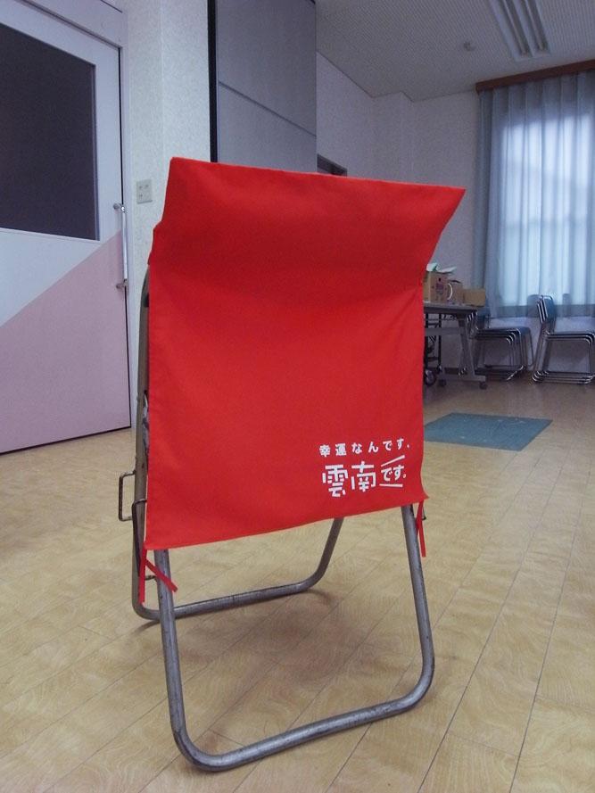 20100429-椅子2.jpg