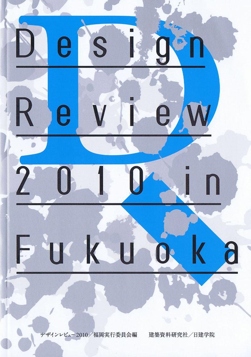 20100817-DR_1.jpg