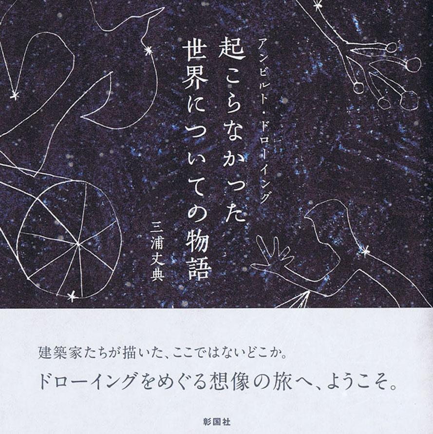 20100817-miurasan.jpg