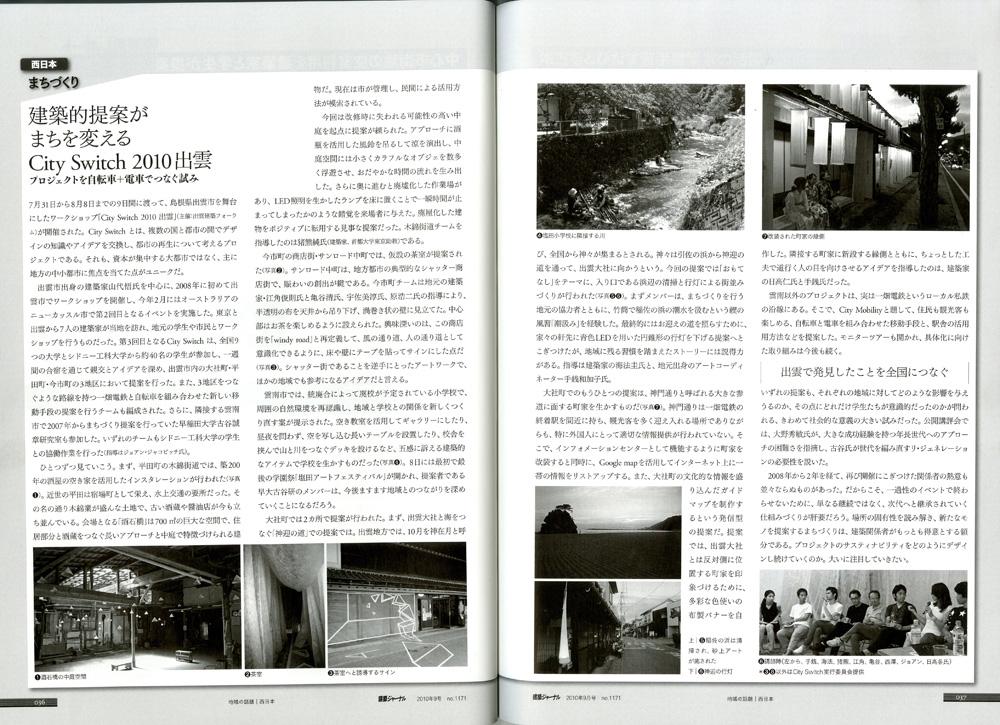 20100831-school011.jpg