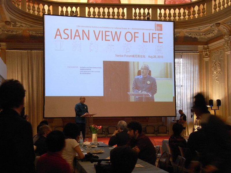 20100922-asian-view-of-life-3.jpg