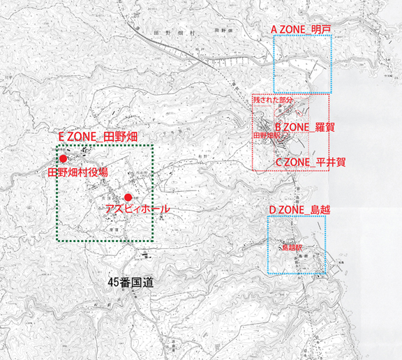 20110427-1田野畑村情報、インデックス.jpg