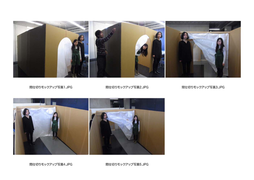 20110501-partition03.jpg