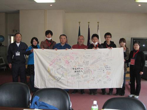 20110507-member_flag3.JPG