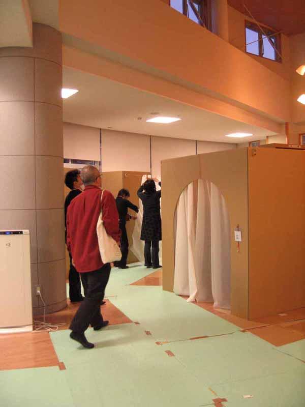 20110508-azvy_curtain.jpg