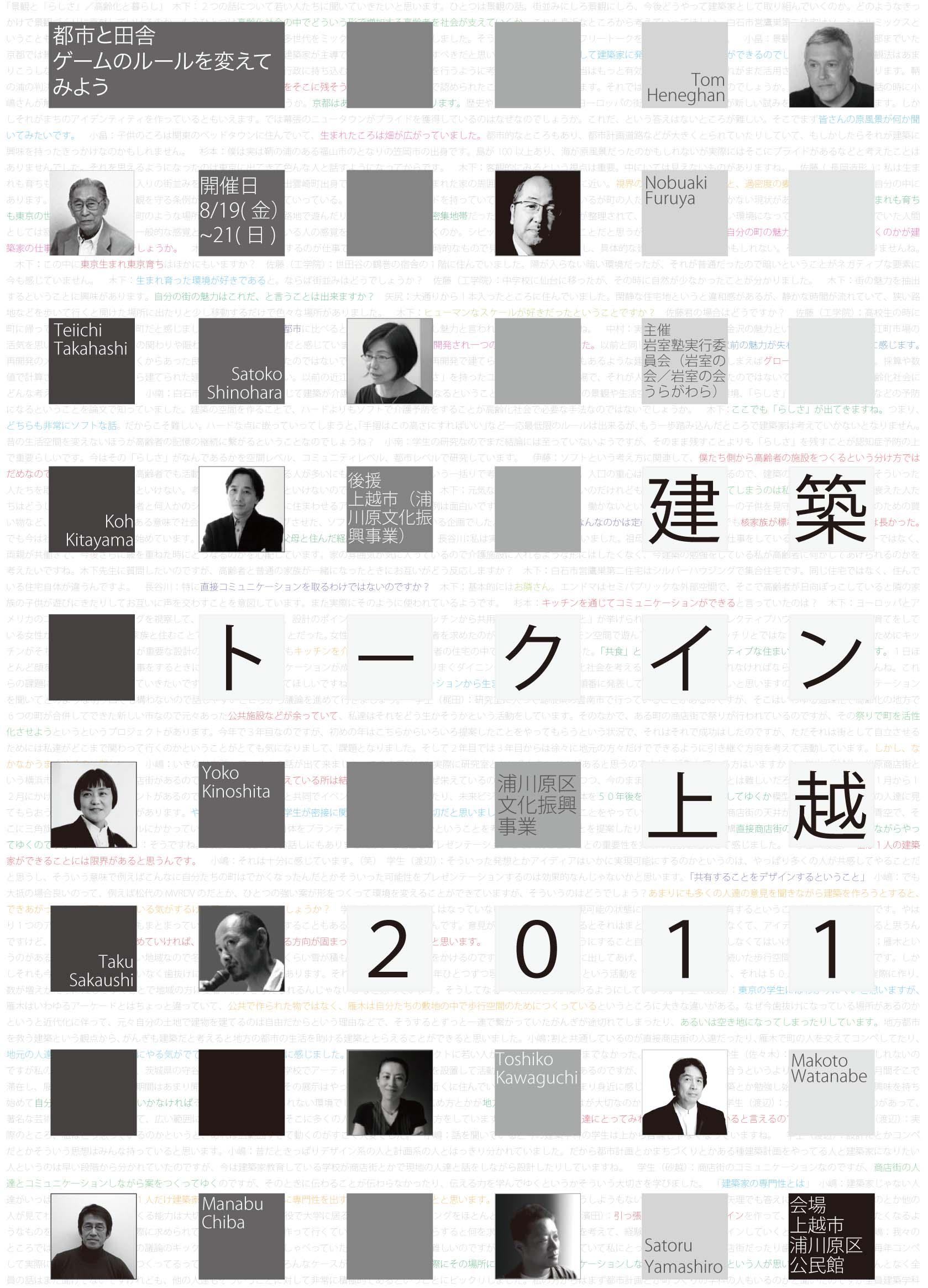 20110806-____________________-web1.jpg