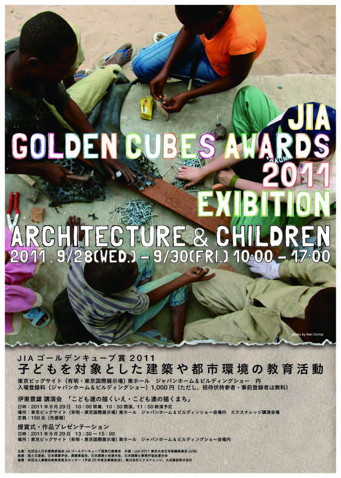 20110908-exhibition1.jpg