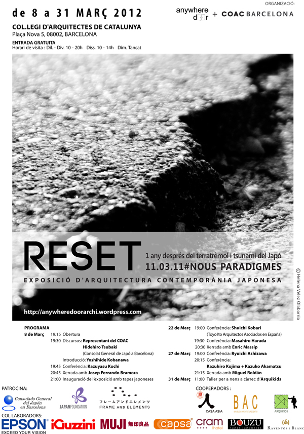 20120229-reset_flyer_a4_2.jpg