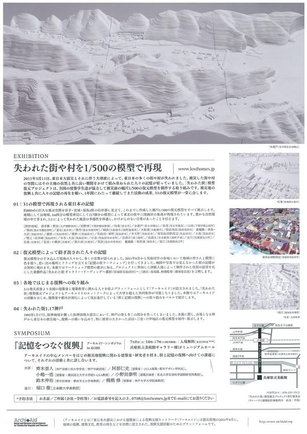 20120711-tanoblo01.jpg
