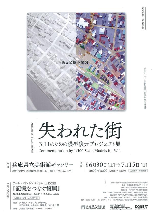 20120711-tanoblo05.jpg