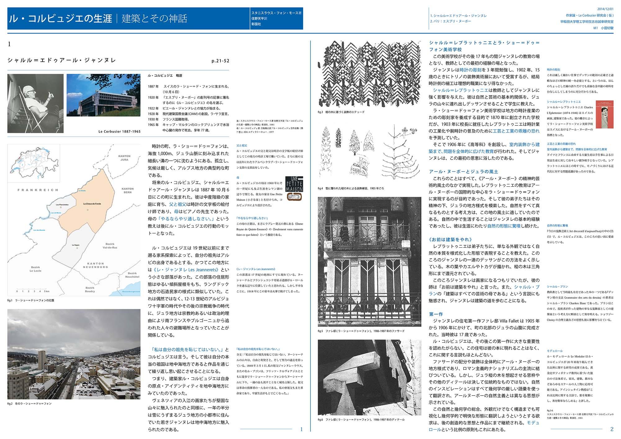 20141211-20141201_1_odagiri.jpg