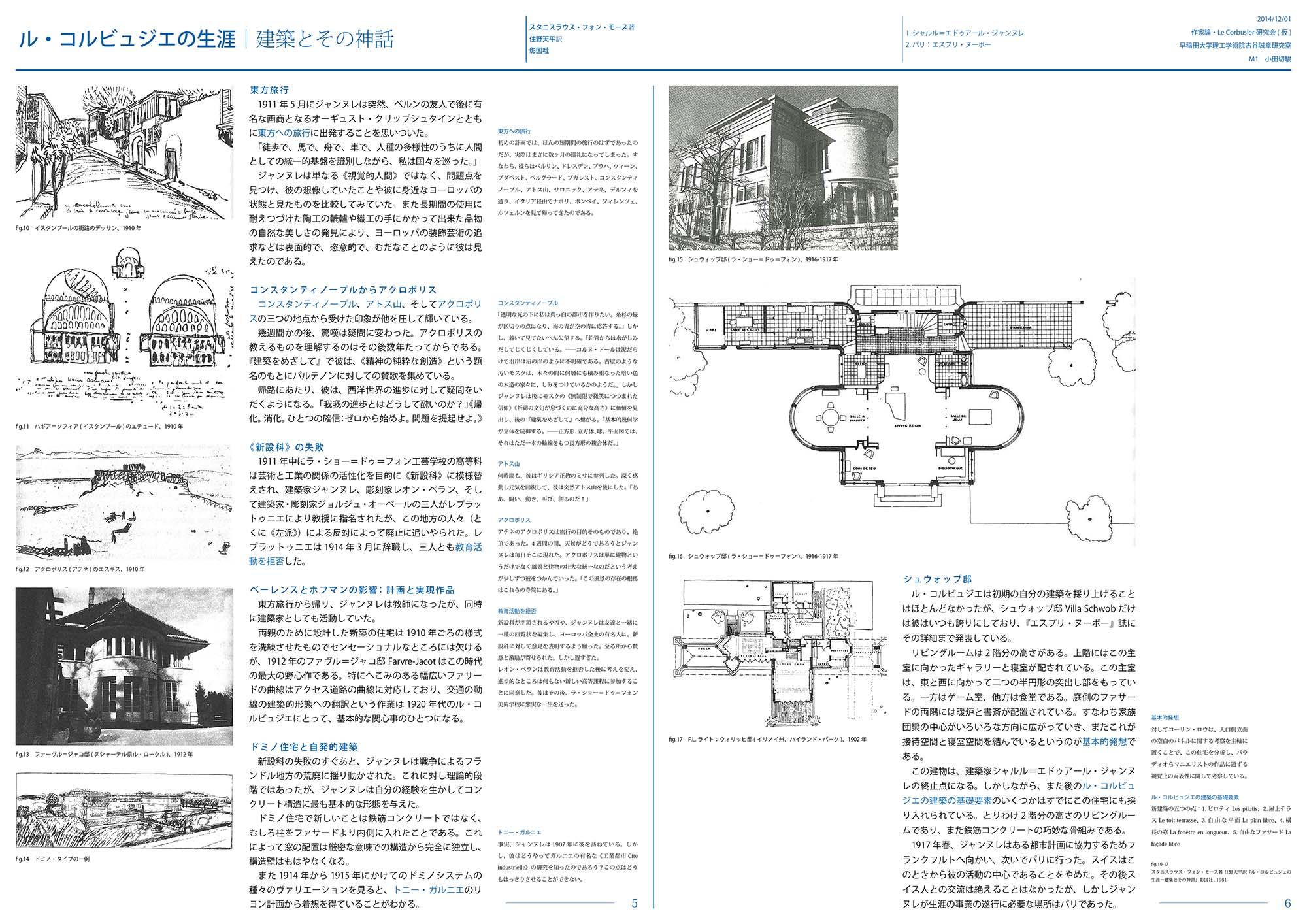 20141211-20141201_1_odagiri3.jpg