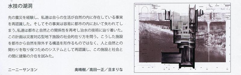 20150312-01_takada.jpg
