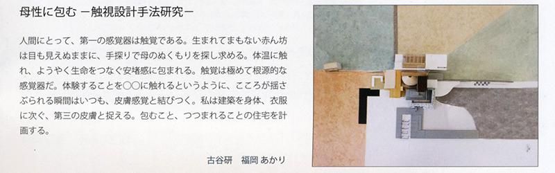 20150312-11_fukuoka.jpg